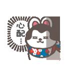 よく使う言葉&気づかい♡犬張子スタンプ(個別スタンプ:28)