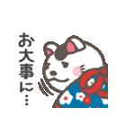 よく使う言葉&気づかい♡犬張子スタンプ(個別スタンプ:29)