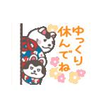 よく使う言葉&気づかい♡犬張子スタンプ(個別スタンプ:30)