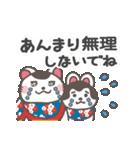 よく使う言葉&気づかい♡犬張子スタンプ(個別スタンプ:31)