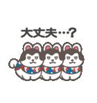 よく使う言葉&気づかい♡犬張子スタンプ(個別スタンプ:32)