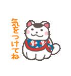 よく使う言葉&気づかい♡犬張子スタンプ(個別スタンプ:33)