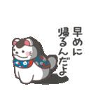 よく使う言葉&気づかい♡犬張子スタンプ(個別スタンプ:34)