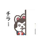 よく使う言葉&気づかい♡犬張子スタンプ(個別スタンプ:35)