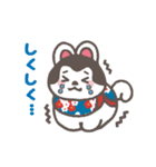 よく使う言葉&気づかい♡犬張子スタンプ(個別スタンプ:36)