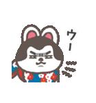 よく使う言葉&気づかい♡犬張子スタンプ(個別スタンプ:38)