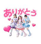 アイドル×戦士 ミラクルちゅーんず!(個別スタンプ:3)