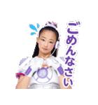 アイドル×戦士 ミラクルちゅーんず!(個別スタンプ:4)