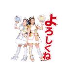 アイドル×戦士 ミラクルちゅーんず!(個別スタンプ:5)