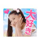 アイドル×戦士 ミラクルちゅーんず!(個別スタンプ:11)