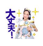 アイドル×戦士 ミラクルちゅーんず!(個別スタンプ:12)