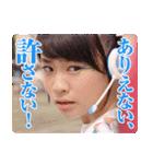 アイドル×戦士 ミラクルちゅーんず!(個別スタンプ:13)
