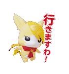 アイドル×戦士 ミラクルちゅーんず!(個別スタンプ:18)