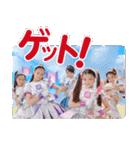 アイドル×戦士 ミラクルちゅーんず!(個別スタンプ:23)