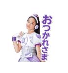 アイドル×戦士 ミラクルちゅーんず!(個別スタンプ:24)