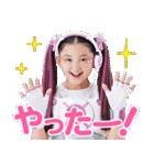 アイドル×戦士 ミラクルちゅーんず!(個別スタンプ:25)