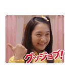 アイドル×戦士 ミラクルちゅーんず!(個別スタンプ:26)