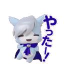 アイドル×戦士 ミラクルちゅーんず!(個別スタンプ:27)
