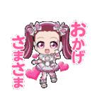 アイドル×戦士 ミラクルちゅーんず!(個別スタンプ:28)