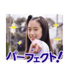 アイドル×戦士 ミラクルちゅーんず!(個別スタンプ:29)