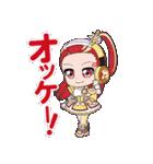 アイドル×戦士 ミラクルちゅーんず!(個別スタンプ:31)