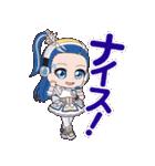 アイドル×戦士 ミラクルちゅーんず!(個別スタンプ:32)