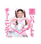 アイドル×戦士 ミラクルちゅーんず!(個別スタンプ:33)