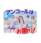 アイドル×戦士 ミラクルちゅーんず!(個別スタンプ:35)