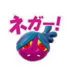 アイドル×戦士 ミラクルちゅーんず!(個別スタンプ:36)
