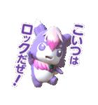アイドル×戦士 ミラクルちゅーんず!(個別スタンプ:38)