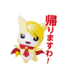 アイドル×戦士 ミラクルちゅーんず!(個別スタンプ:40)