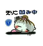[えりこ]の便利なスタンプ!(個別スタンプ:08)