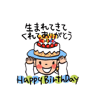 大人かわいい誕生日&お祝い(個別スタンプ:01)