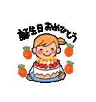 大人かわいい誕生日&お祝い(個別スタンプ:03)
