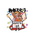 大人かわいい誕生日&お祝い(個別スタンプ:27)