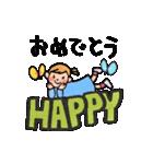 大人かわいい誕生日&お祝い(個別スタンプ:30)