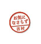 大人のはんこ(吉村さん用)(個別スタンプ:39)