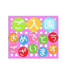デカ文字♡春のお祝い誕生日卒業入学就職に(個別スタンプ:01)