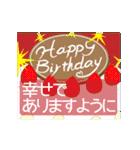 デカ文字♡春のお祝い誕生日卒業入学就職に(個別スタンプ:03)