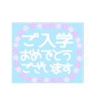 デカ文字♡春のお祝い誕生日卒業入学就職に(個別スタンプ:04)