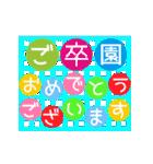デカ文字♡春のお祝い誕生日卒業入学就職に(個別スタンプ:05)