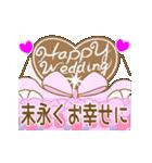 デカ文字♡春のお祝い誕生日卒業入学就職に(個別スタンプ:06)