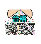 デカ文字♡春のお祝い誕生日卒業入学就職に(個別スタンプ:07)