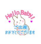 デカ文字♡春のお祝い誕生日卒業入学就職に(個別スタンプ:09)