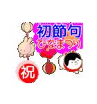 デカ文字♡春のお祝い誕生日卒業入学就職に(個別スタンプ:10)