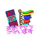 デカ文字♡春のお祝い誕生日卒業入学就職に(個別スタンプ:11)