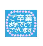 デカ文字♡春のお祝い誕生日卒業入学就職に(個別スタンプ:12)