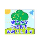 デカ文字♡春のお祝い誕生日卒業入学就職に(個別スタンプ:13)