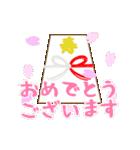 デカ文字♡春のお祝い誕生日卒業入学就職に(個別スタンプ:14)