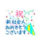 デカ文字♡春のお祝い誕生日卒業入学就職に(個別スタンプ:16)